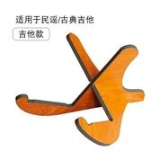 吉他木質琴架立式拼裝木琴架海綿支架【聚寶屋】