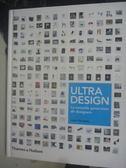 【書寶二手書T2/設計_XGN】Ultra Design_Laura Houseley