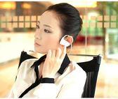 優邁無線運動型跑步耳機頭戴式迷你mp3音樂播放器sport學生隨身聽