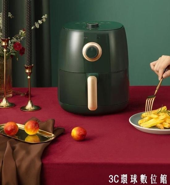 氣炸鍋九陽VF171空氣炸鍋家用新款多功能智慧大容量全自動無油炸薯條機 莎瓦迪卡