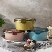 防燙不銹鋼泡面碗飯盒便當盒上班族帶湯碗微波爐【雲木雜貨】