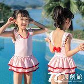 女童泳衣 兒童泳衣女童連體公主裙式正韓中大童寶寶女孩可愛游泳裝帶帽溫泉