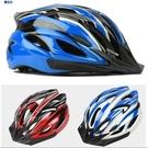 腳踏車頭盔男山地車頭盔單車安全帽