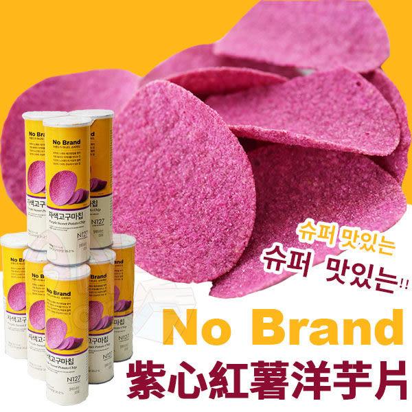 韓國 No Brand 紫心紅薯洋芋片 110g 紫薯洋芋片 紅薯洋芋片 紫色薯片 洋芋片【AN SHOP】