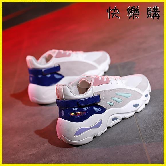 【快樂購】運動鞋 運動鞋蝴蝶鞋夏韓版原宿百搭老爹鞋跑步鞋