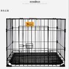 貓籠 寵物籠子貓籠子狗籠子小型犬大貓窩帶廁所家用室內中型犬貓別墅 店慶降價