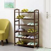 鞋架 多層全板鞋架簡易收納鞋櫃多功能家用經濟型省空間 igo 綠光森林
