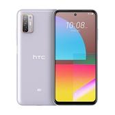 HTC Desire 21 pro 5G【下殺85折 贈馬卡龍矽膠保護殼】神腦生活