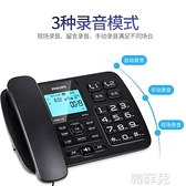 電話機 165 自動錄音電話機有線家用 辦公室坐機 商務留言固定座機 韓菲兒