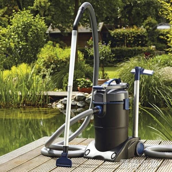 魚池過濾器 德國歐亞瑟吸污機魚池錦鯉池底清潔除藻吸糞吸污游泳池清潔吸泥器 MKS阿薩布魯