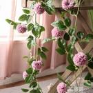 仿真蒲公英繡球花假花藤條球菊藤蔓植物客廳空調管道纏繞裝飾遮擋 3C優購