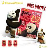 功夫熊貓 小暖爐暖暖包-1入【櫻桃飾品】【21248】