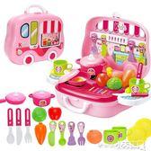 過家家玩具 兒童過家家廚房玩具套裝仿真廚具寶寶男孩女孩子煮飯做飯玩具女童【小天使】