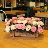 餐桌結婚仿真花擺件歐式客廳餐廳假花盆栽花籃玉蘭森系婚禮臺面梗豆物語