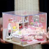 創意迷你手工制作房子玻璃小屋小模型 LVV2652【棉花糖伊人】