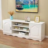 歐式電視櫃現代簡約茶幾組合套裝臥室地櫃迷你小戶型客廳電視機櫃igo「時尚彩虹屋」