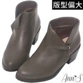 Ann'S時尚名人-銀色拉鏈翻折V型素面粗跟短靴-灰