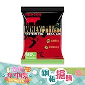 [銅板價]紅牛 聰勁 即溶乳清蛋白-抹茶風味 (35g/包)【杏一】