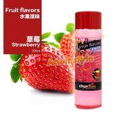 潤滑液 情趣用品 櫻花水果潤滑液 (草莓)『隱密包裝 芯愛精品』