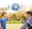 遙控飛機 感應飛行器UFO無人機小學生小型手懸浮耐摔兒童玩具男孩遙控飛機【快速出貨八折鉅惠】