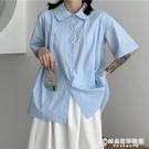 2021夏季韓版新款日系寬鬆娃娃領短袖藍色襯衫女設計感小眾上衣 時尚芭莎
