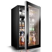 紅酒櫃  Fasato/凡薩帝 BC-95冰吧冰箱紅酒櫃恒溫酒櫃家用展示冷藏小冰櫃ATF 美好生活居家館