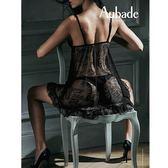 Aubade-浪漫女人M刺繡蕾絲短襯裙(紫黑)MB