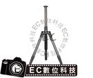 【EC數位】 LVG C-314B 碳纖維三腳架  三腳架 腳架 攝影腳架 公司貨