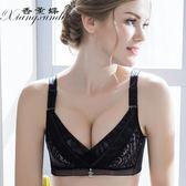 小胸厚薄杯無鋼圈文胸 側收乳聚攏蕾絲美背內衣n441
