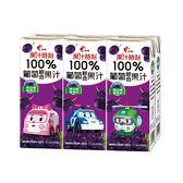 果汁時刻100%葡萄汁200ml*24【愛買】