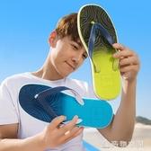涼鞋 路拉迪漸變木紋男士人字拖鞋夏季涼拖夾腳防滑平底沙灘鞋潮流