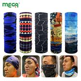 【MEGA COOHT】四季魔術頭巾 HT-518 四季頭巾