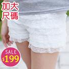 BOBO小中大尺碼【801】中腰鬆緊蕾絲...