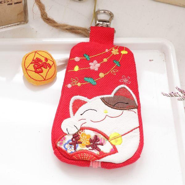 Kiro貓‧拼布包 拉鏈小物收納/鑰匙零錢包【222271】