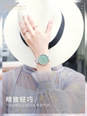 珂紫手錶女學生風韓版簡約復古學院原宿森繫輕奢小眾女錶 原本良品