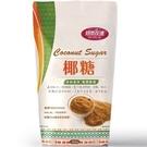 熱帶玫瑰 天然椰糖 200g/包 中元節特惠