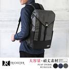 現貨【TRICKSTER】日本機能包 後...