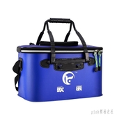 釣魚水桶活魚箱折疊魚桶EVA水桶釣箱魚護包漁具 aj6749『pink領袖衣社』
