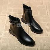 馬丁靴女靴子2020年秋季新款百搭平底瘦瘦短靴秋冬女鞋子春秋單靴 設計師生活百貨