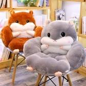 坐墊 坐墊沙發墊椅墊四季全包學生凳子屁股墊靠墊一體毛絨加厚久坐護腰 小天後