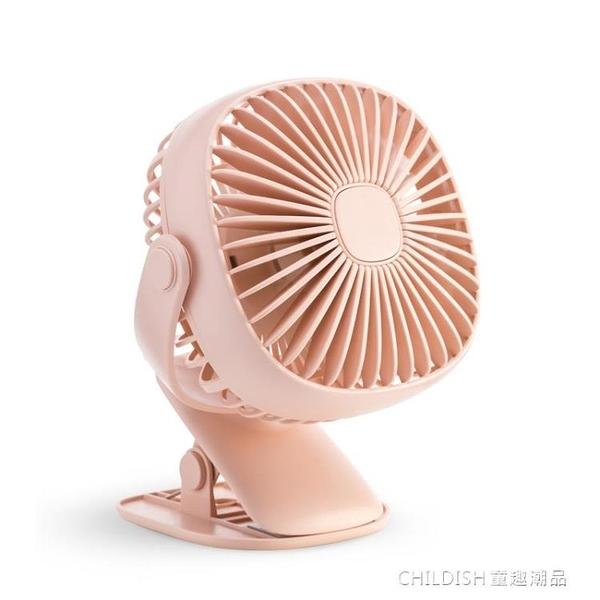 usb小風扇可充電迷你台夾式搖頭夜燈電扇便攜式手持小電風扇辦公室嬰兒大風力 童趣潮品