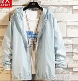 防曬衣服男夏季2020外套薄款透氣運動韓版青少年透氣夾克衫 3C優購