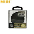 【EC數位】NISI 日本 CPL升級版 PRO MC CPL 58mm 超薄框 無暗角 多層鍍膜 頂級環形偏光鏡 保護鏡