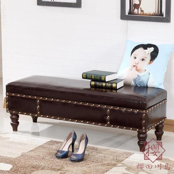 收納皮墩凳子換鞋凳鞋凳簡約長條儲物【櫻田川島】