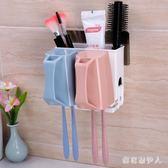 牙刷架 牙膏牙具置物架免打孔壁掛洗漱套裝三口之家創意 AW7280【棉花糖伊人】