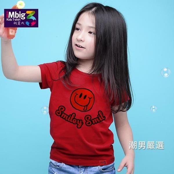 短袖T恤女童短袖上衣時尚夏季半袖小童童裝t恤兒童紅色打底衫寶寶衣服夏