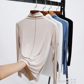 2019春裝新款莫代爾半高領打底衫女修身內搭緊身長袖T恤薄款上衣  【PinkQ】
