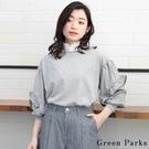 ■Chocol Raffin■  單色系魅力感十足 有種簡約時尚的穿搭感 澎袖剪裁遮住手臂肉