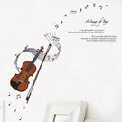 壁貼 小提琴 創意壁貼 無痕壁貼 壁紙 牆貼 室內設計 裝潢【YV2642】Loxin