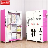 簡易衣櫃家用租房臥室布藝衣櫃